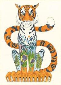 E041 - tijger