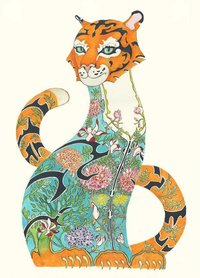 E089 - tijger in de jungle