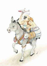 OTH025 - Adventure Buddies