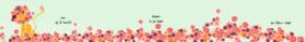 B233-051 - binnenpretje fleur